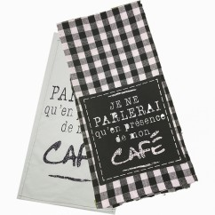 Kitchen Towels - Coffee - Black & white - 20x 28''
