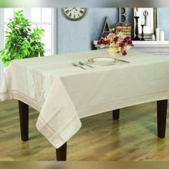 Jacquard Tablecloth - Julie - Taupe