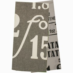 Kitchen Towels - Grocery - Grey & yellow - 20x 28''