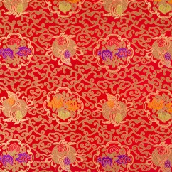 Chinese Brocade - Logo - red / gold